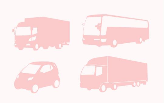 各種対応車両